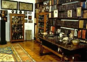Музей З.Фрейда